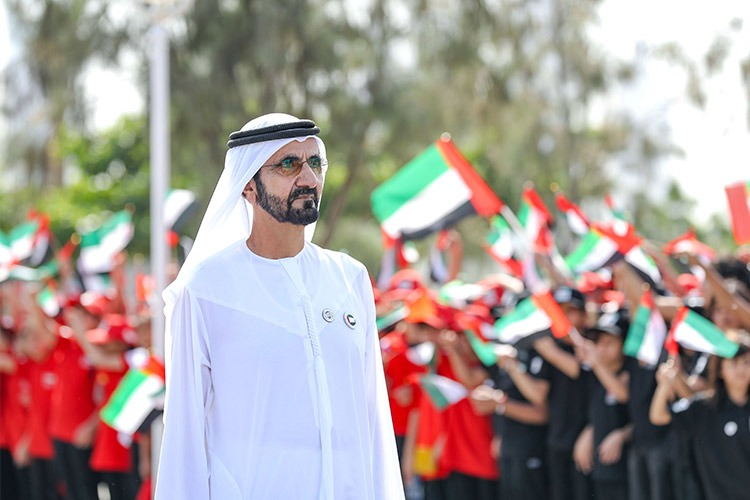 His Highness Sheikh Mohammed Hails UAE's Achievements, Says March For Progress Will Continue